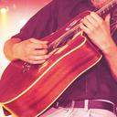 Solo Gitarre